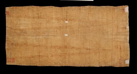 FE001475/4; Kapa (tapa); 1770s; Hawaiian; Unknown ; view Verso (image/tiff)