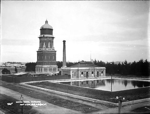 WATER TOWER WITH WATERFRONT INVERCARGILL PROTECTED 11.8.1905 (image/tiff)