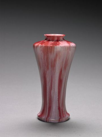 CG001849; Vase; 1915; Pilkington Tile and Pottery Co (image/tiff)
