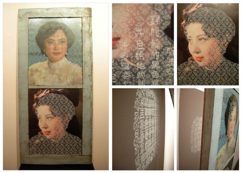 Kerry Ann Lee, <EM>Ladyface/almond sugar</EM>, 2009, Paper-cutting on digital print, found window frame, glass & plastic adhesive. 800 x 370 x 34 mm. Featured in Fakirs exhibition at island6 in Shanghai. Photographs by Kerry Ann Lee.
