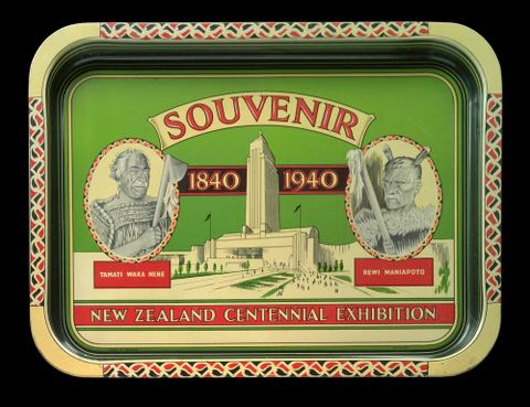 Centennial Exhibition souvenir tray