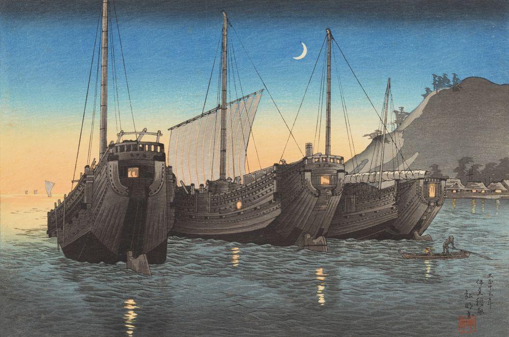 2016-0008-12; Junks in Inatori Bay, Izu; 1926; Japanese; Hiroaki, Takahashi ; view 1