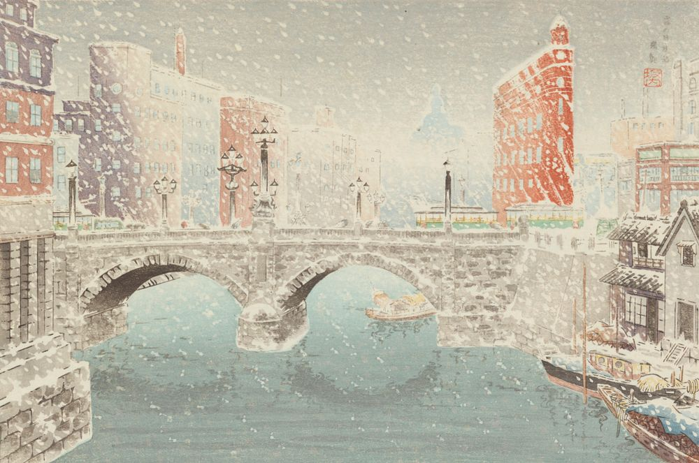 2016-0008-22; Yuki no nihonbashi (Nihonbashi under snow); 1931; Japanese; Kokan, Bannai ; view 1