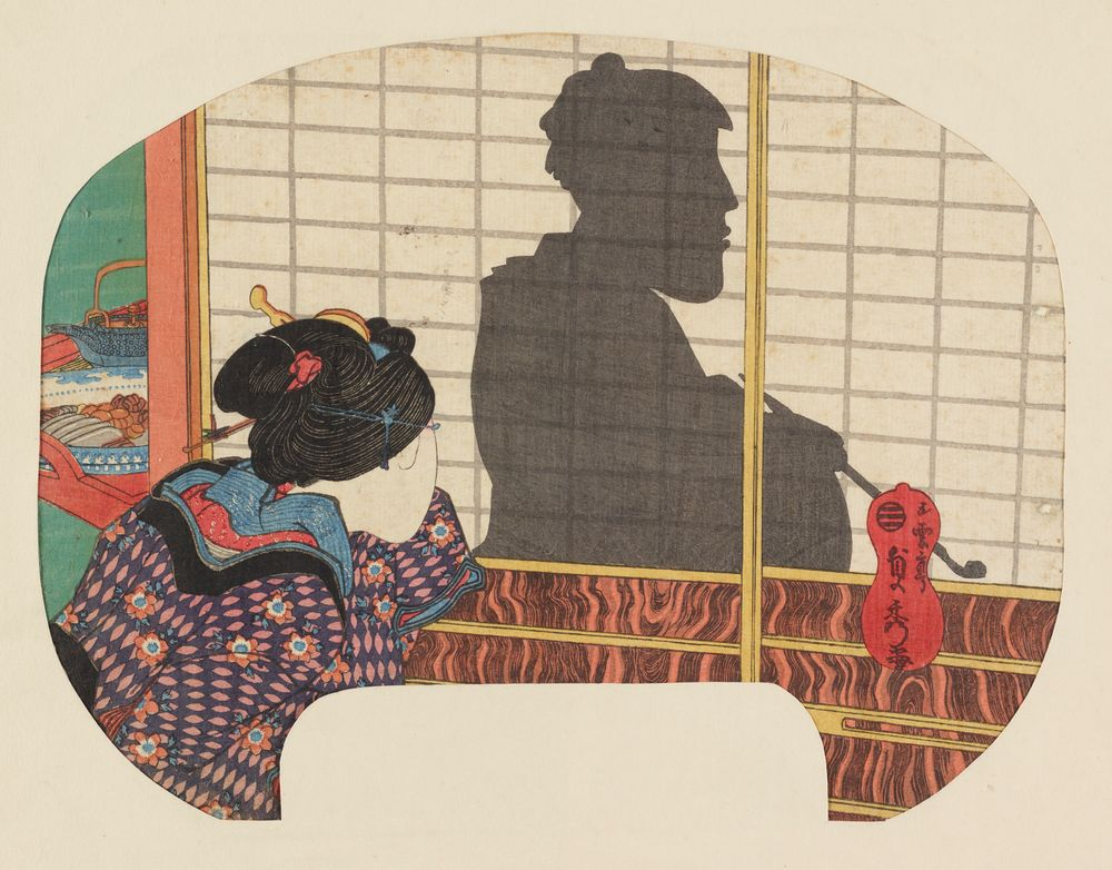 2016-0008-40; Shadow of a smoker; 1850-1860; Japanese; Sadahide, Utagawa ; view 1