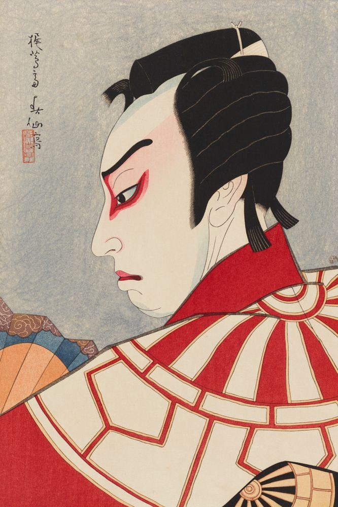 2016-0008-46; Morita Kanya as Kitsune Tadanobu in 'Yoshisune senbon-zakura'; 1952; Japanese; Shunsen, Natori ; view 1