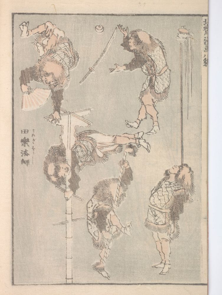 The Physical Properties of Hokusai's Books