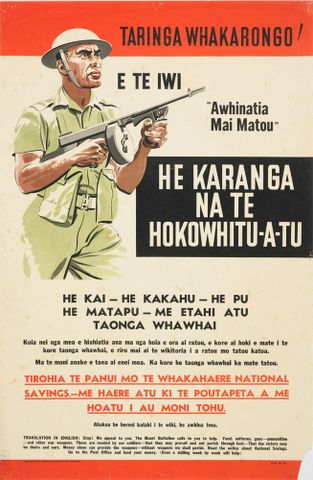 M&#257ori fundraising poster World War II