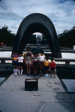 Japan series: Hiroshima Peace Park