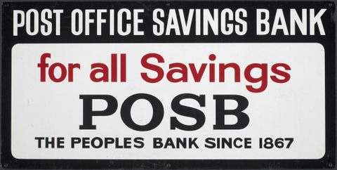 GH011612; Advertising sign, 'Post Office Savings Bank'; Circa 1970s; New Zealand Railways. Publicity Branch. ; without frame (image/jpeg)